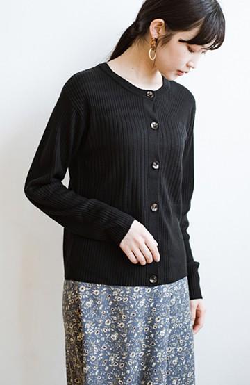 haco! 温度調節に羽織っても1枚で着ても様になるリブ編みカーディガン <ブラック>の商品写真