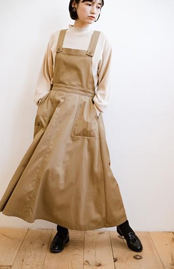 haco! カジュアル派の大人のためのフレアーシルエットがきれいなマキシサロペットスカート <ベージュ>の商品写真