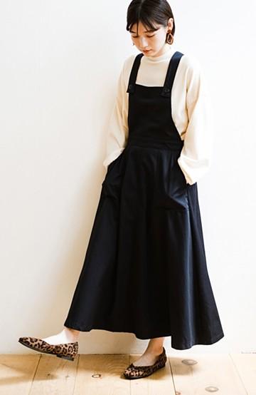 haco! カジュアル派の大人のためのフレアーシルエットがきれいなマキシサロペットスカート <ネイビー>の商品写真