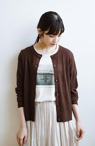 haco! 温度調節に羽織っても1枚で着ても様になるリブ編みカーディガン <ブラウン>の商品写真