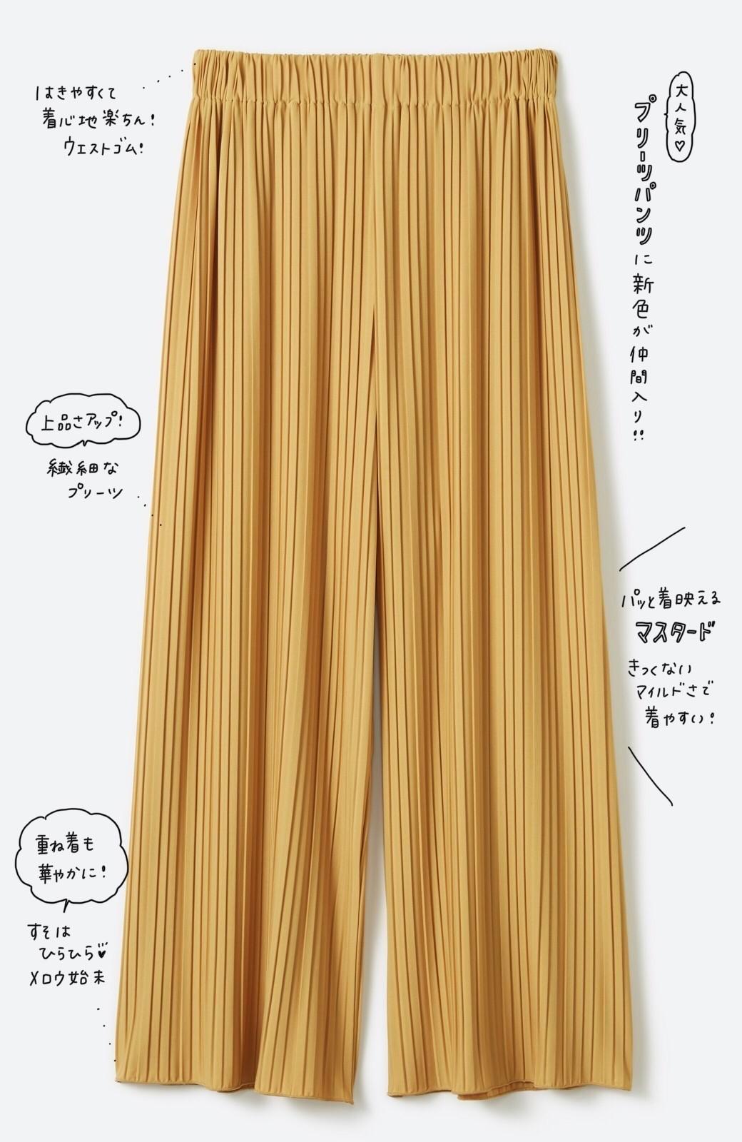 haco! パンツ派さんのデートにもカジュアル派さんの重ね着にも便利なプリーツパンツ <マスタード>の商品写真3