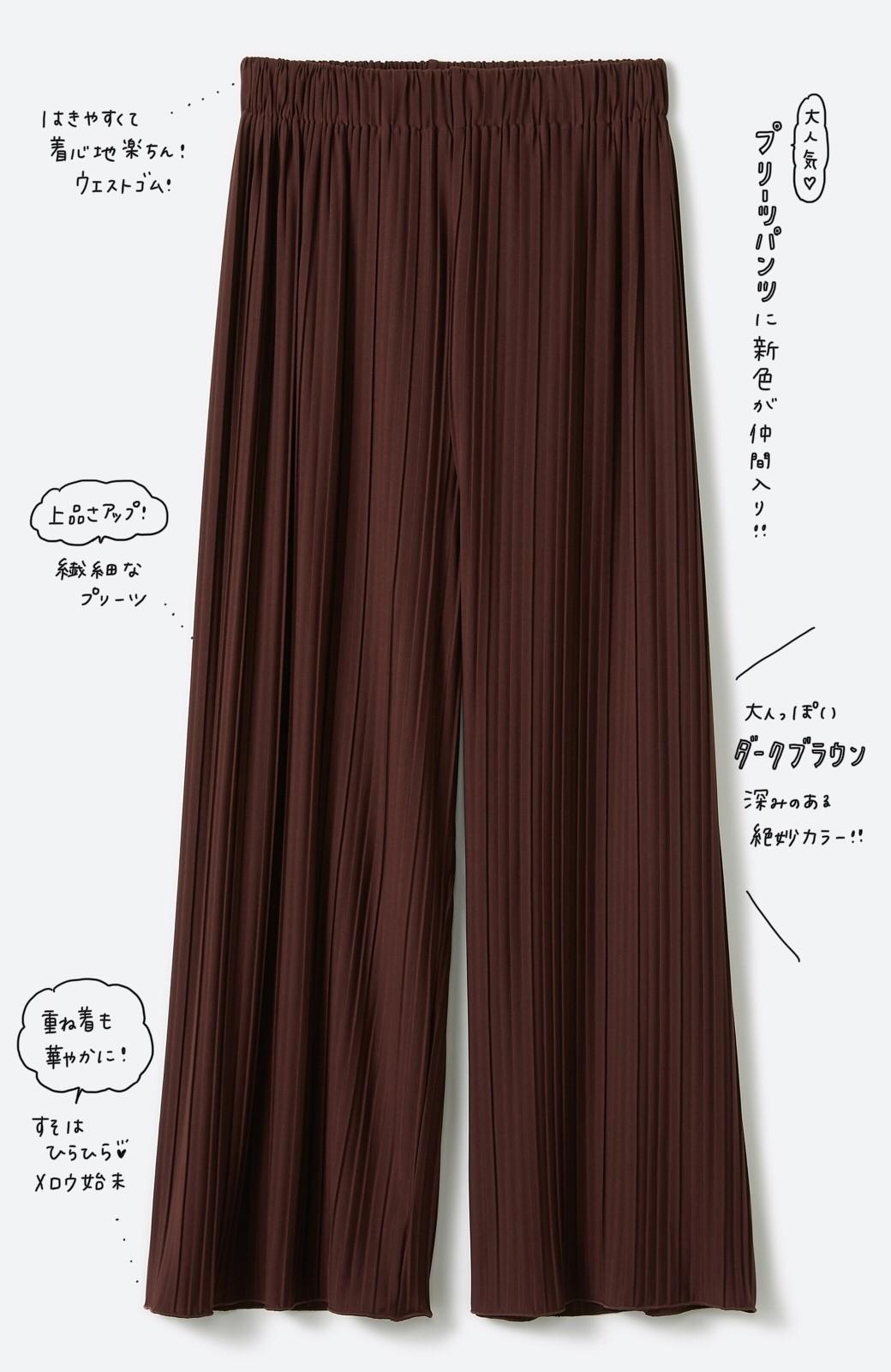 haco! パンツ派さんのデートにもカジュアル派さんの重ね着にも便利なプリーツパンツ <ダークブラウン>の商品写真2