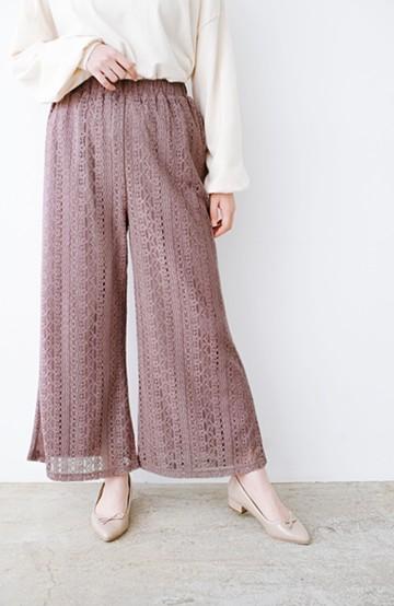 haco! パンツスタイルも女っぽく華やかにきまる 甘さ控えめ柄が着やすいフレアーレースパンツ <ピンク>の商品写真