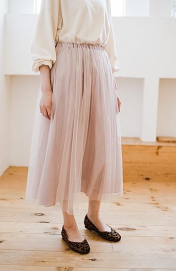 haco! シンプルなトップス合わせだってかわいくなれちゃう シャイニーサテン&チュールの贅沢2枚仕立てスカート <ピンク>の商品写真