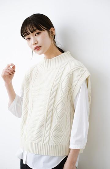 haco! シンプルトップスに重ねて今っぽ ケーブル編みが女の子らしいニットベスト <アイボリー>の商品写真