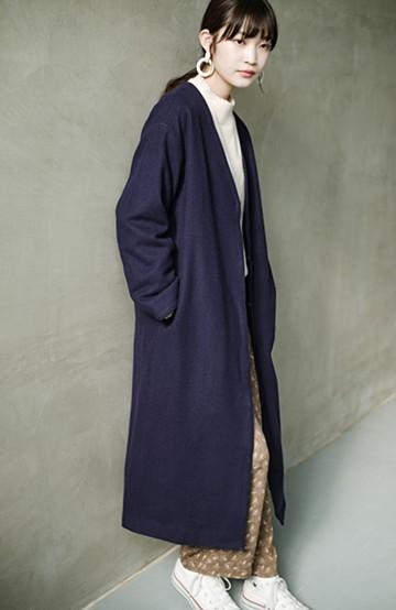 haco! お仕事にも普段にも便利!パッと着るだけできれいめになれる大人のウールノーカラーコート by que made me <ネイビー>の商品写真