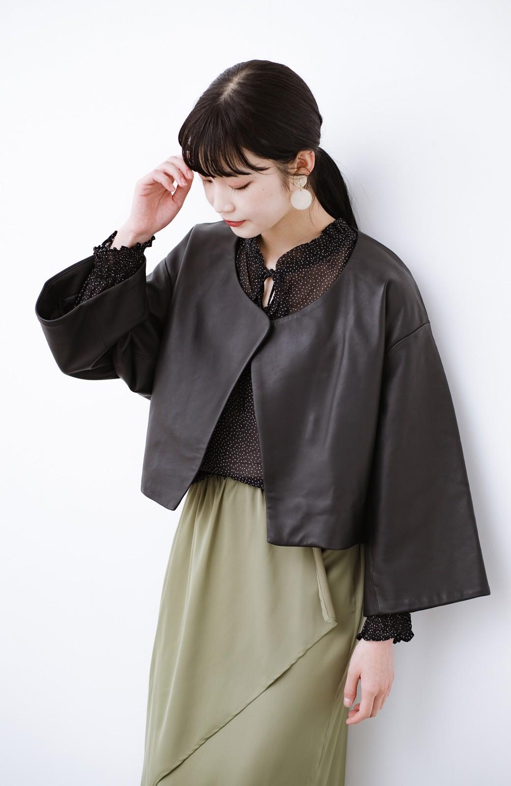haco! BOLSISTA パッと羽織って大人かっこいいノーカラーレザージャケット <ブラック>の商品写真1