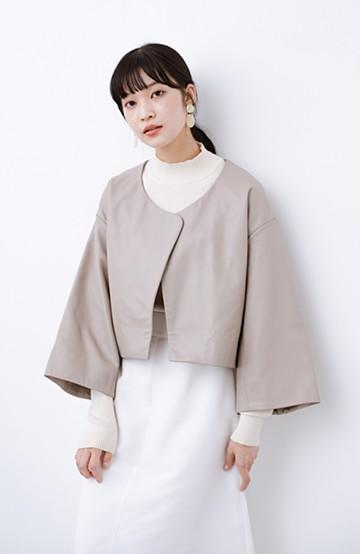 haco! BOLSISTA パッと羽織って大人かっこいいノーカラーレザージャケット <グレイッシュベージュ>の商品写真
