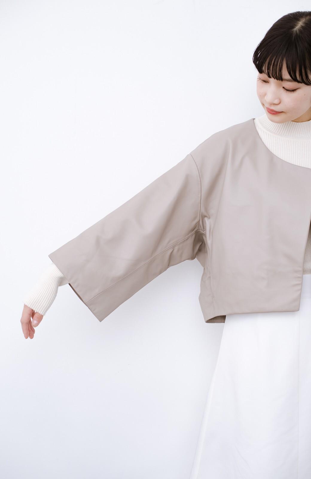 haco! BOLSISTA パッと羽織って大人かっこいいノーカラーレザージャケット <グレイッシュベージュ>の商品写真10