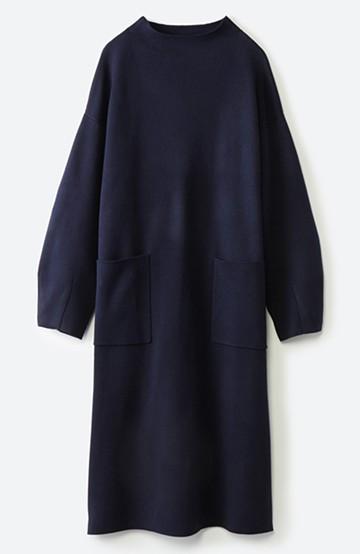 haco! お仕事にもカジュアルな重ね着にも使えて便利なミラノリブニットワンピース  <ネイビー>の商品写真