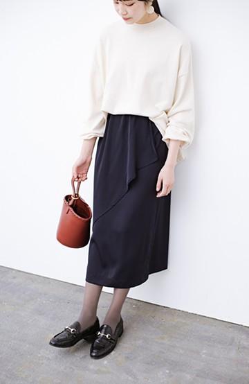haco! お仕事にも普段にも女っぽくいたいときにお役立ち 落ち感がきれいなラップデザイン風スカート<ネイビー>の商品写真