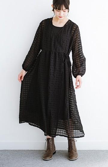 haco! 羽織としても便利!シアー素材で女っぽかわいいカシュクールワンピース&インナーセット <ブラック>の商品写真
