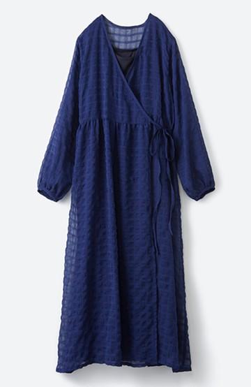 haco! 羽織としても便利!シアー素材で女っぽかわいいカシュクールワンピース&インナーセット <ネイビー>の商品写真