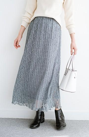 haco! いつものトップスがパッと華やぐ 色っぽレースのプリーツスカート by Nohea <グレイッシュブルー>の商品写真