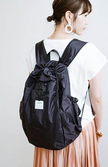 haco! anello®  持ち運びもできて便利な巾着型バックパック <ブラック>の商品写真