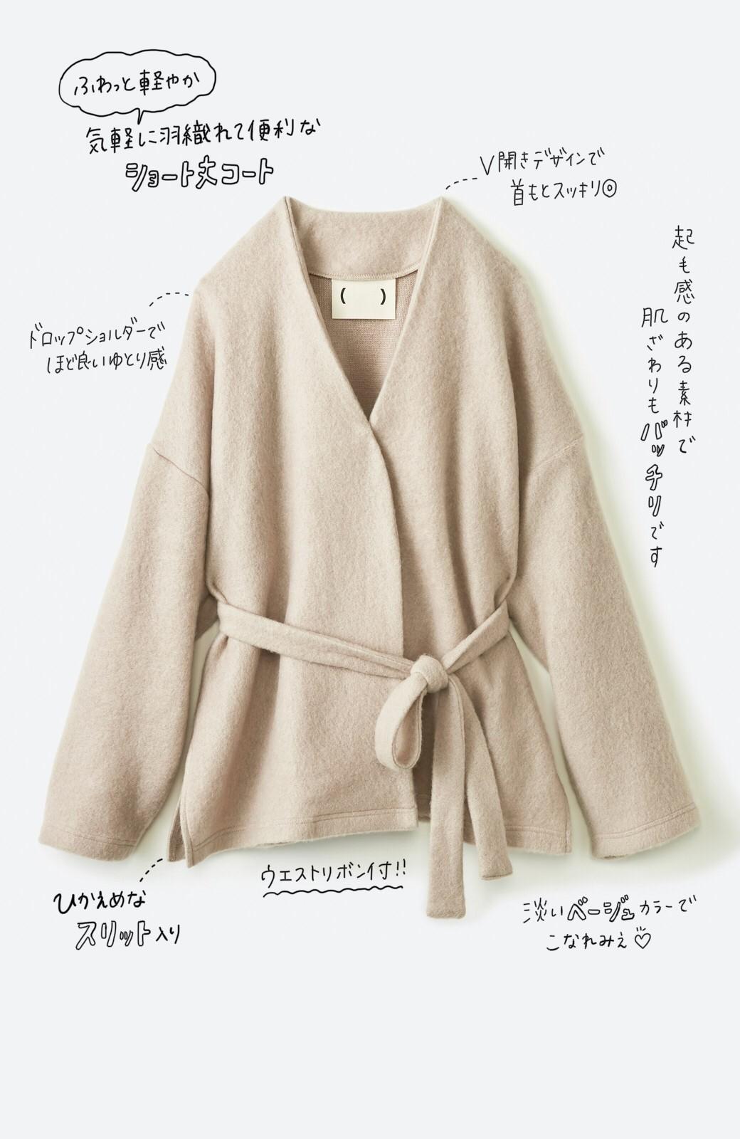 haco!  ぱっと羽織って今っぽい! ふわっと素材が気持ちいい軽やかコート <ベージュ>の商品写真5
