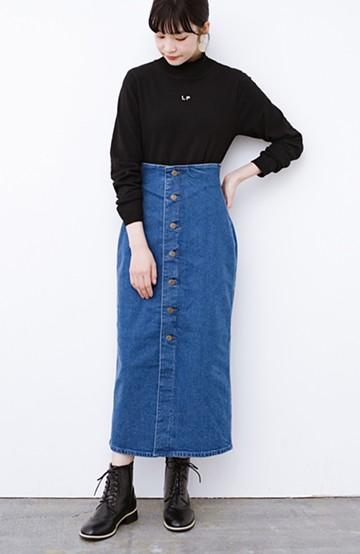 haco! Lady Lee  フロントボタンがポイントの華奢見せデニムスカート <ブルー>の商品写真