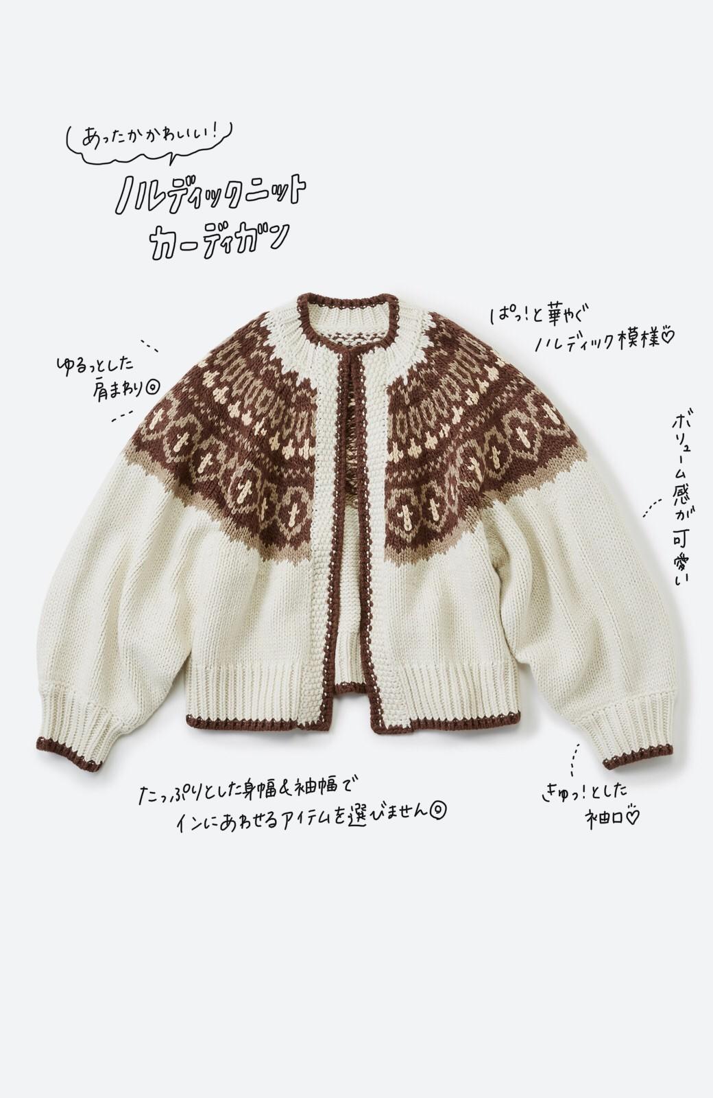 haco! ゆるりと羽織ってあったかかわいいノルディックニットカーディガン <アイボリー>の商品写真3