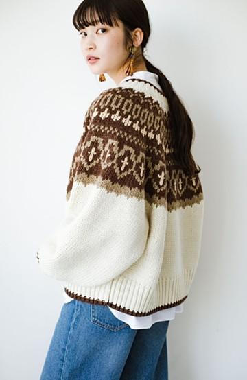 haco! ゆるりと羽織ってあったかかわいいノルディックニットカーディガン <アイボリー>の商品写真