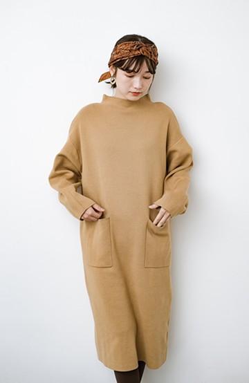 haco! お仕事にもカジュアルな重ね着にも使えて便利なミラノリブニットワンピース  <ベージュ>の商品写真