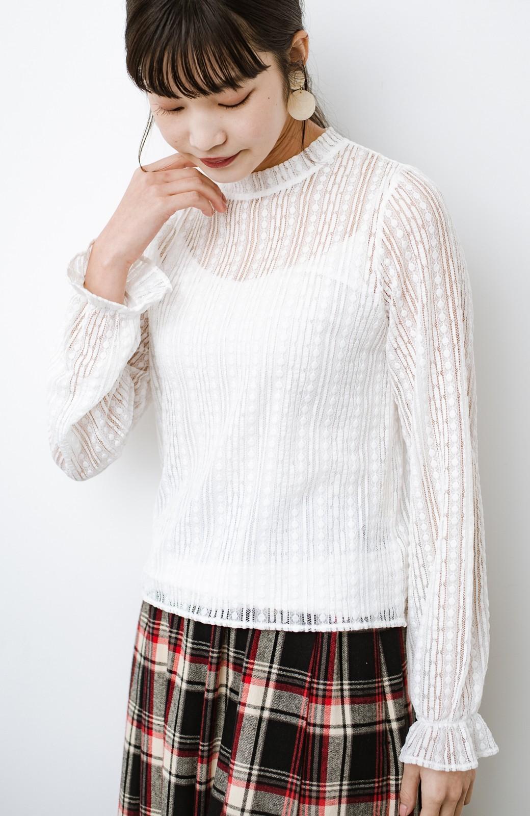 haco! 季節の変わり目や重ね着にも便利なやわらかレーストップス <ホワイト>の商品写真3