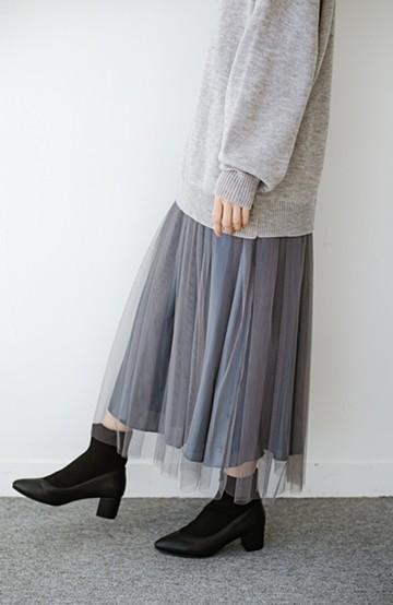 haco! シンプルなトップス合わせだってかわいくなれちゃう シャイニーサテン&チュールの贅沢2枚仕立てスカート <チャコールグレー>の商品写真