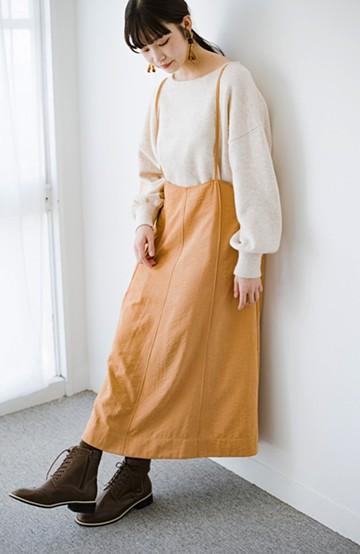 haco! トップス次第で着まわし自在! 微起毛素材があたたかみのあるキャミサロペットスカート <オレンジ>の商品写真