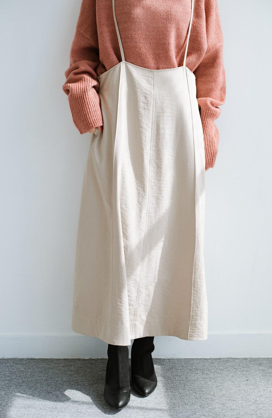 haco! トップス次第で着まわし自在! 微起毛素材があたたかみのあるキャミサロペットスカート <アイボリー>の商品写真5