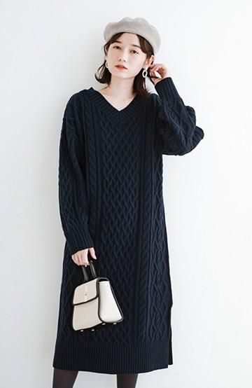haco! パッと着て絶妙に女っぽい 重ね着にも便利なケーブルニットワンピース <ネイビー>の商品写真