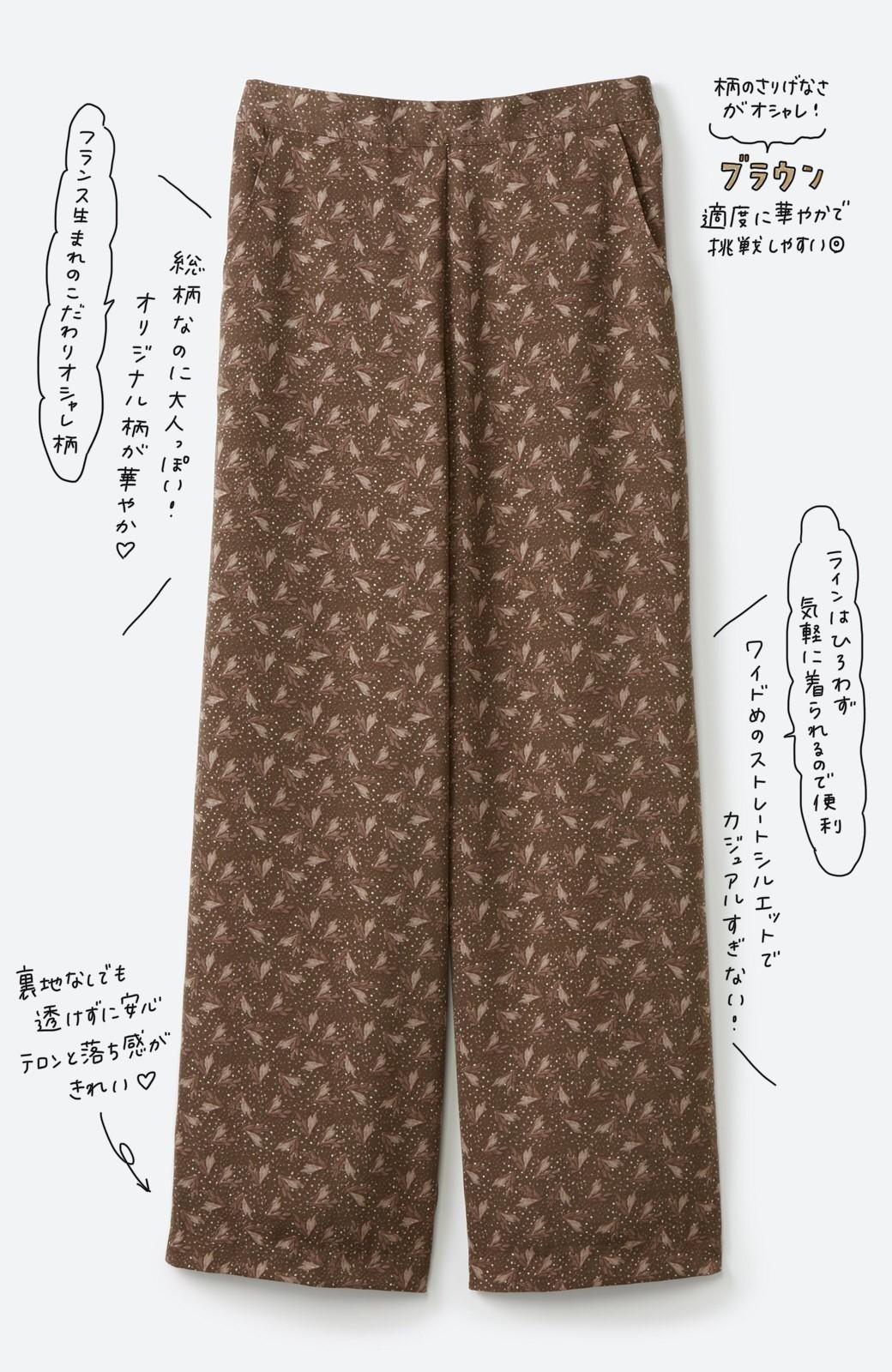 haco! 1枚でも重ね着でもパッと着映えする すっきりシルエットの大人の柄パンツ <ブラウン>の商品写真3