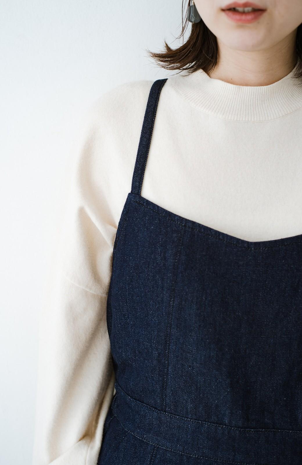 haco! 華奢見せデザインで女っぽ!Tシャツにもニットにも似合ってずっと使えるデニムサロペットスカート <ブルー>の商品写真2