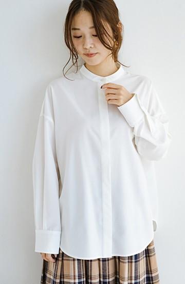 haco! 【肩幅党】肩幅広めがなんのその!華奢見せをとことん追求した重ね着にも便利なスタンドカラーシャツ<ホワイト>の商品写真