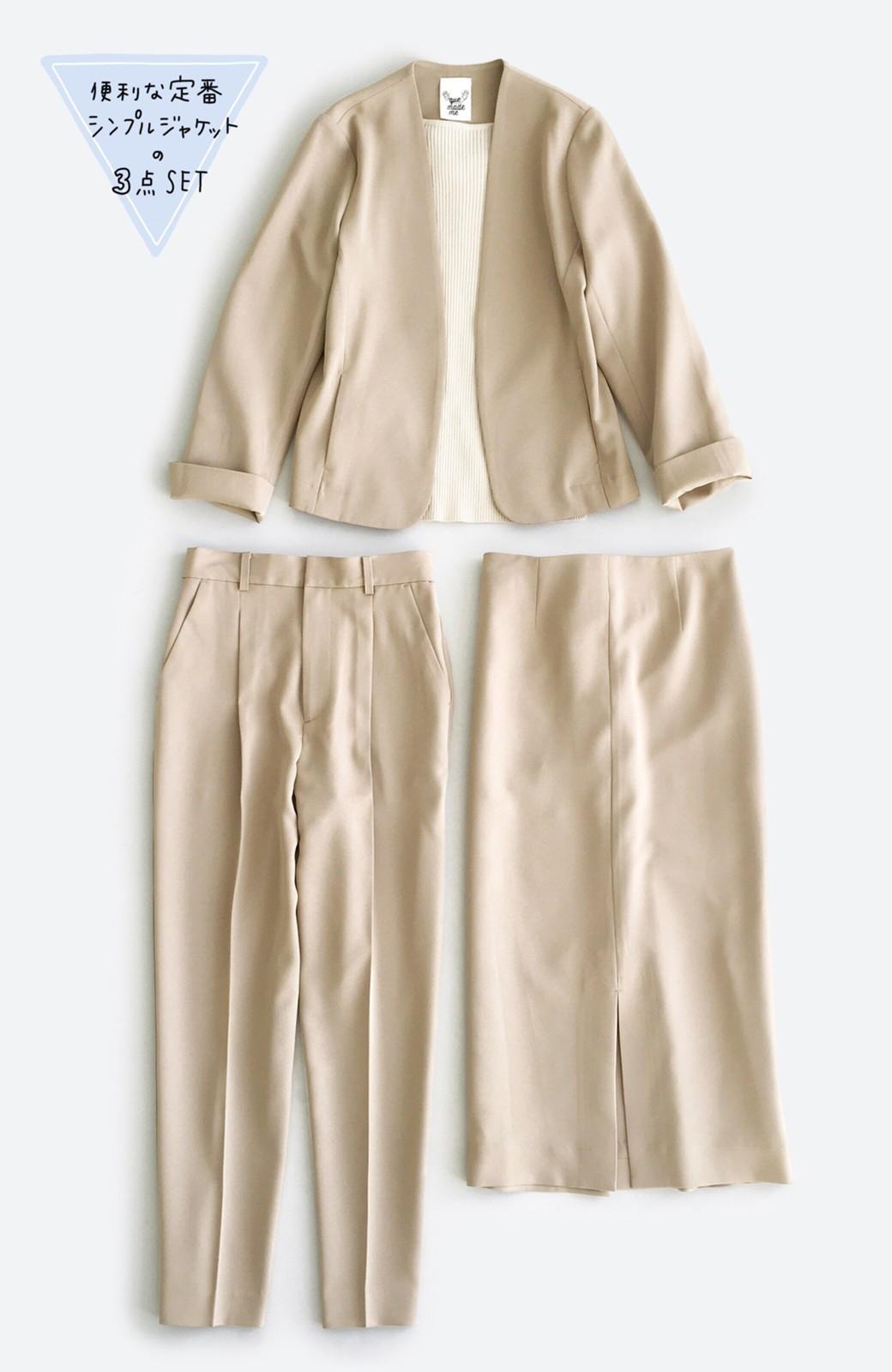 haco! 【シンプル】これさえあればきちんとシーンも怖くない!大人のシンプルジャケット・パンツ・スカート3点セット <ベージュ>の商品写真1