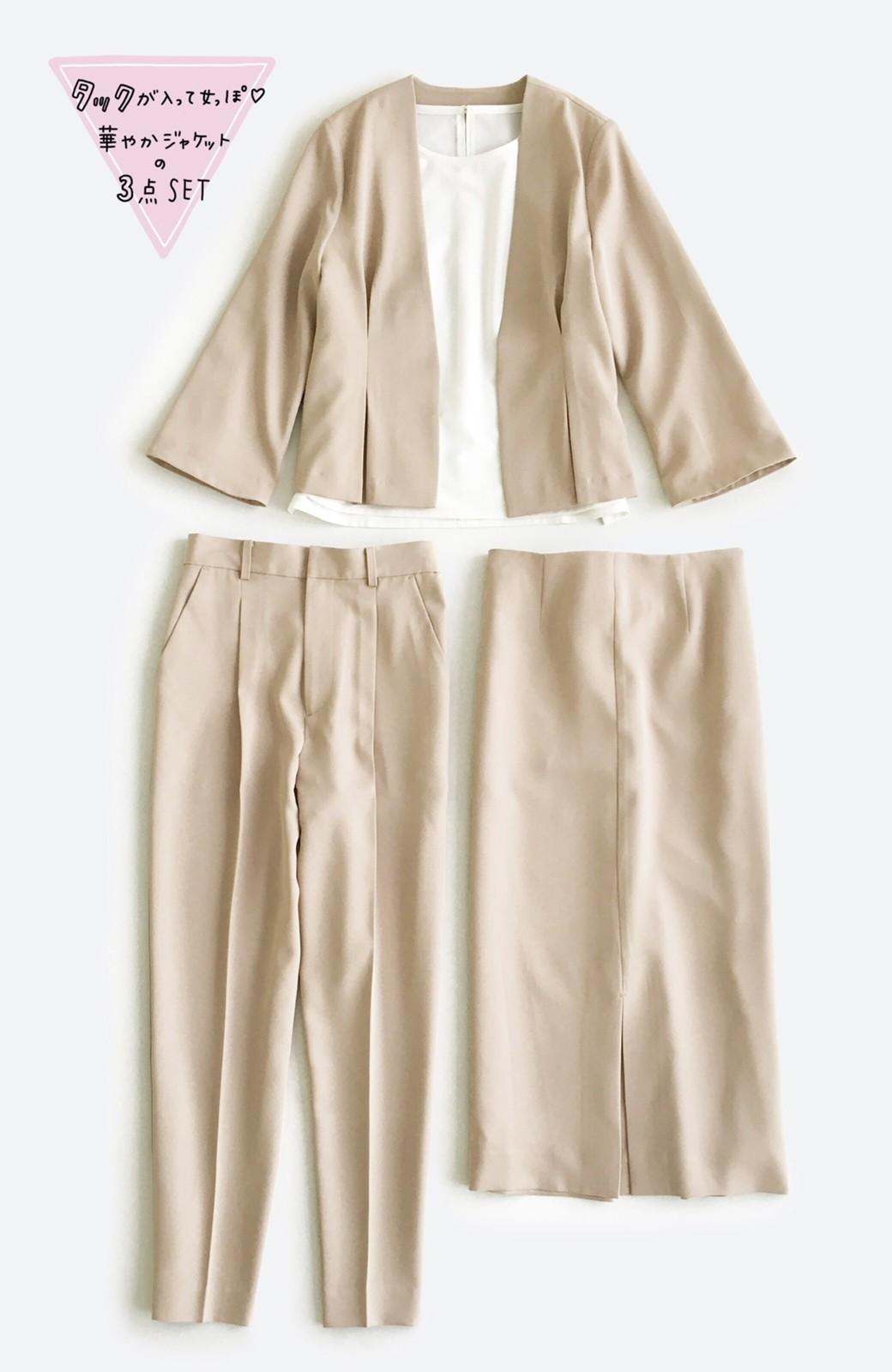 haco! 【華やか】これさえあればきちんとシーンも地味すぎない! 大人の華やかジャケット・パンツ・スカート3点セット <ベージュ>の商品写真1
