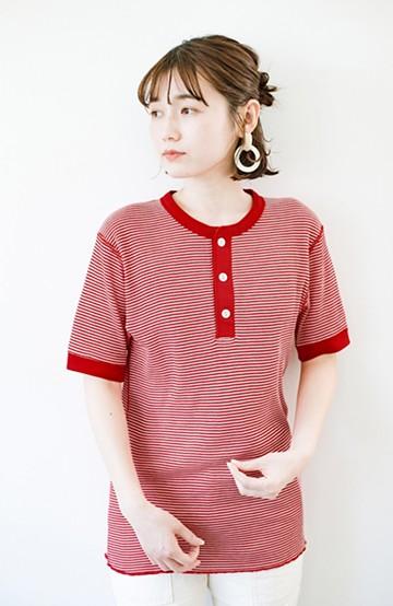 haco! 軽くて楽な着心地のベーシックワッフルヘンリーネックTシャツ by Healthknit<レッド系その他>の商品写真