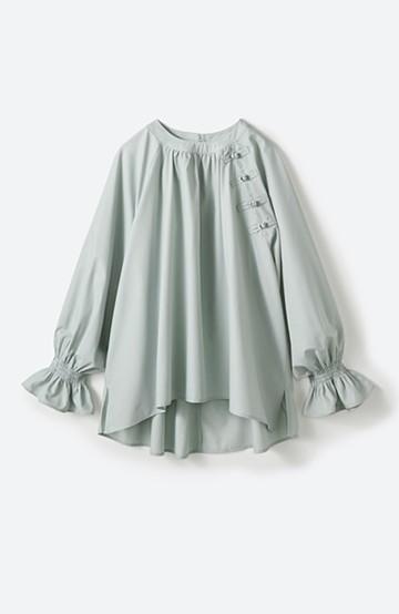 haco! パッと着るだけで新鮮&おしゃれ見え!ゆるめサイズが今っぽいチャイナボタンブラウス <ミント>の商品写真