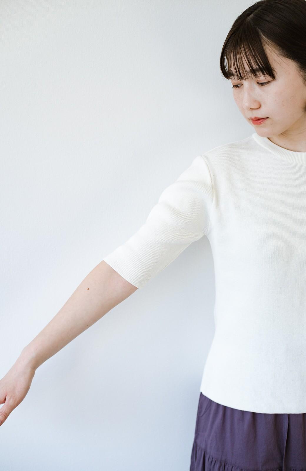haco! haco! 大人がTシャツがわりに着るのにちょうどいい!洗濯機で気軽に洗えるニットトップス by que made me <オフホワイト>の商品写真4