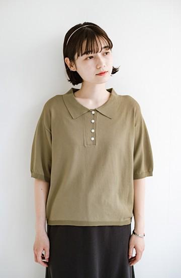 haco! Tシャツ代わりに着ておしゃれ気分が高まる 洗濯機で洗えるポロニットトップス <ベージュ>の商品写真