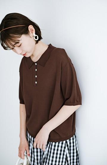 haco! Tシャツ代わりに着ておしゃれ気分が高まる 洗濯機で洗えるポロニットトップス <ブラウン>の商品写真