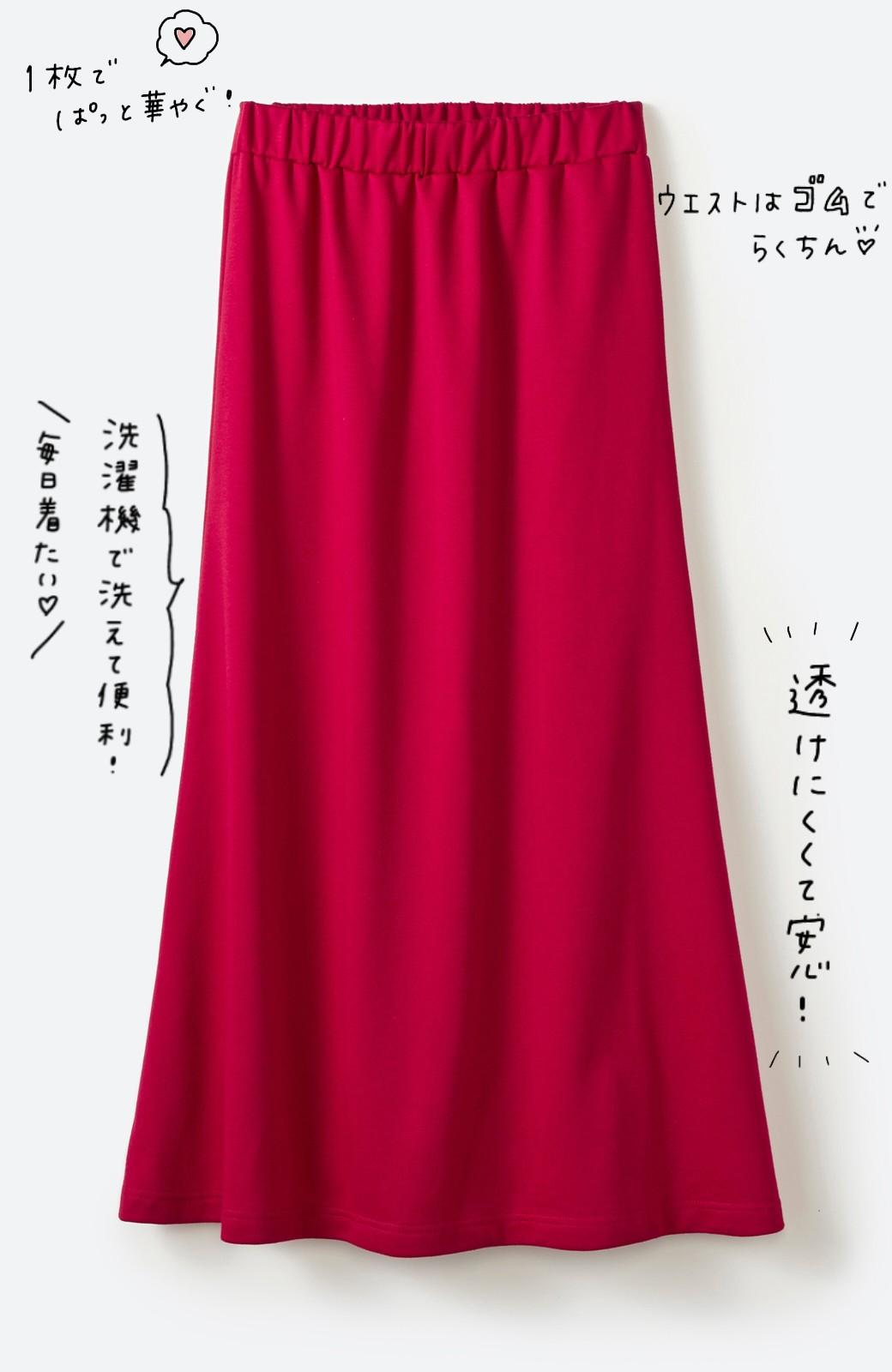 haco! 【洗濯機洗い可】日々に彩りをプラス!おしゃれ度と気分を上げてくれる綺麗色スカート <レッド>の商品写真3