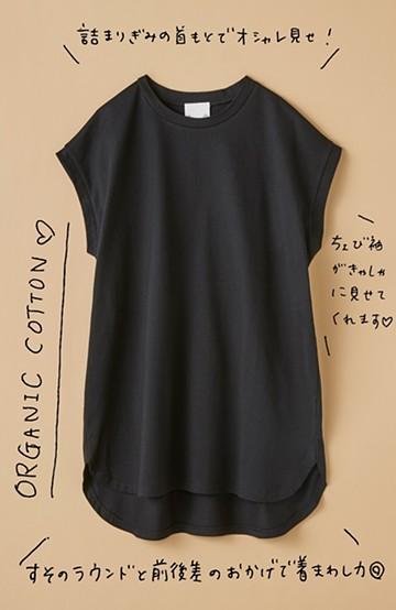 haco! 大人のTシャツこれならいける?!ちょい袖でかっこよく見せるTシャツ by que made me + PBP <ブラック>の商品写真