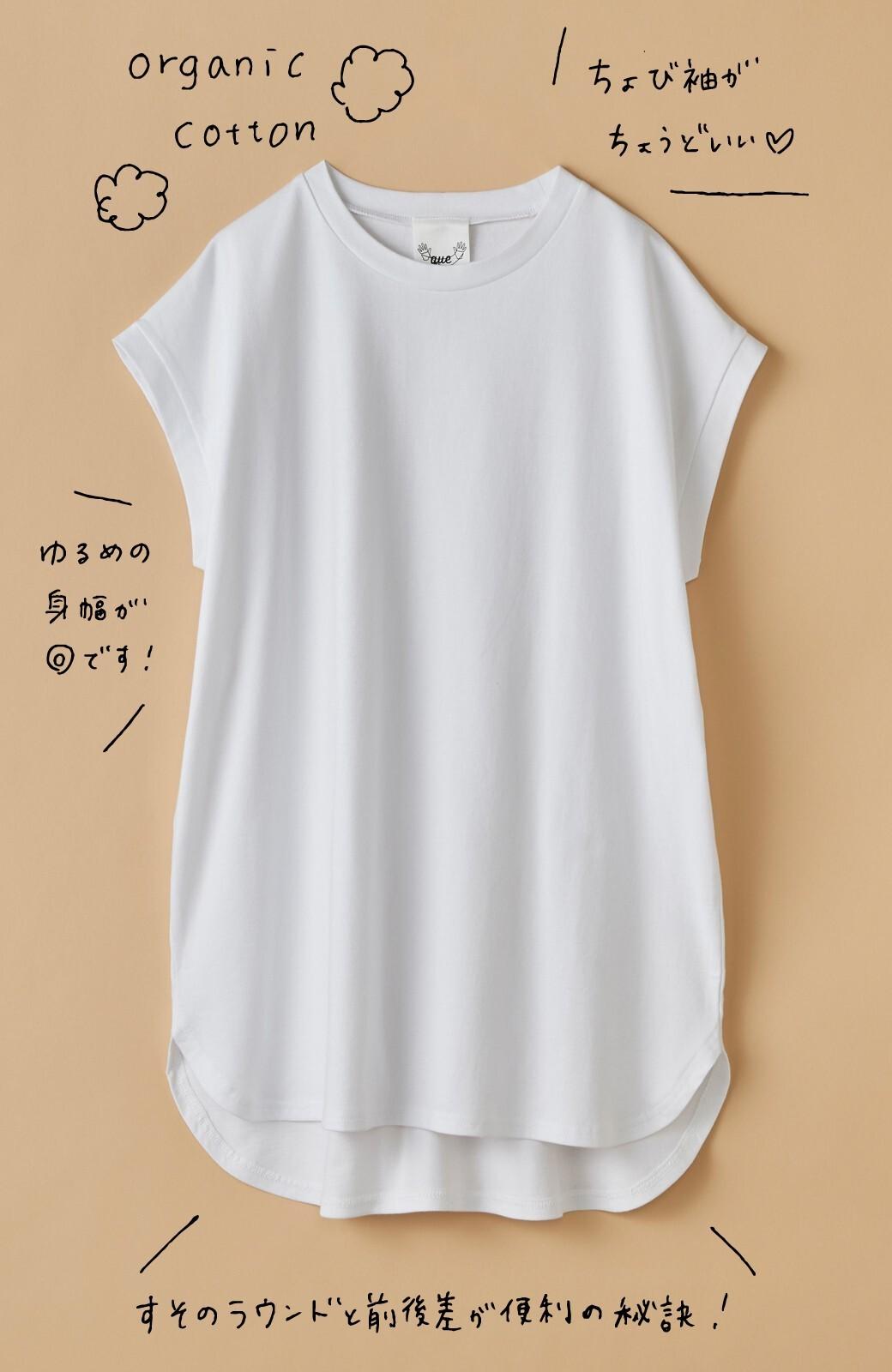 haco! 大人のTシャツこれならいける?!ちょい袖でかっこよく見せるTシャツ by que made me + PBP <ホワイト>の商品写真2