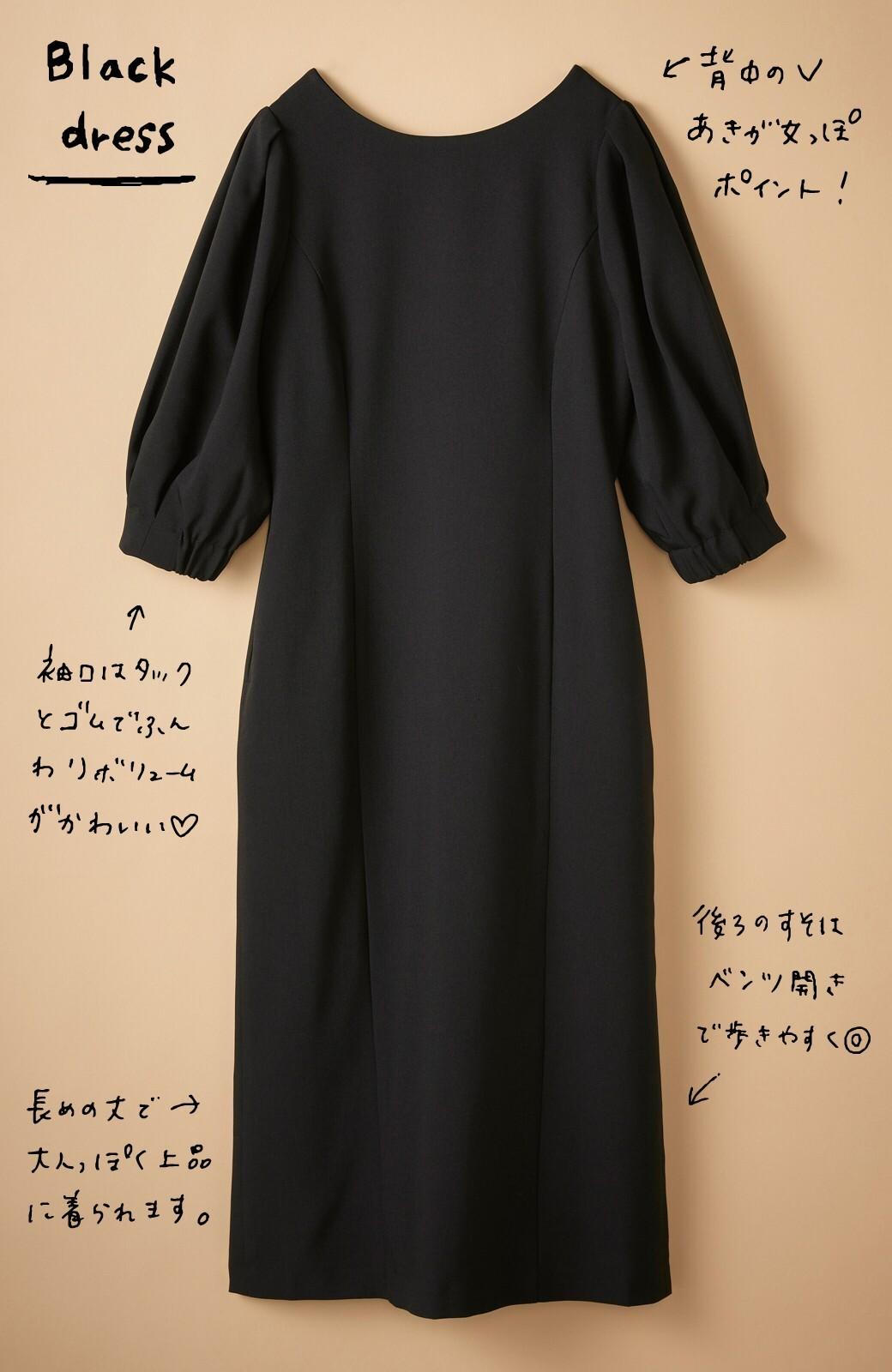 haco! きちんとシーンもオシャレでいたい大人のためのボリューム袖がかわいい麻調素材のワンピース by que made me <ブラック>の商品写真2