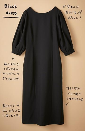haco! きちんとシーンもオシャレでいたい大人のためのボリューム袖がかわいい麻調素材のワンピース by que made me <ブラック>の商品写真