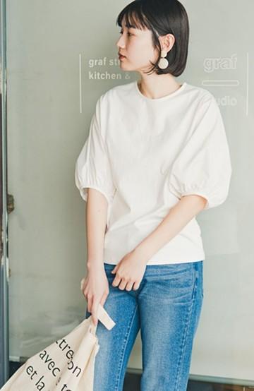haco! Tシャツの代わりにこれ着とこう!二の腕隠してかわいげ増します!ちょうちん袖トップス by que made me <ホワイト>の商品写真