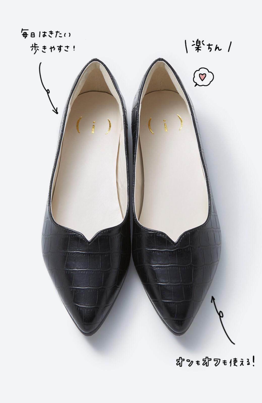 haco! 【防水】普段もお仕事も雨の日も!さっと履いて女っぽい Vカットが足をきれいに見せてくれるフラットパンプス <ブラック>の商品写真2