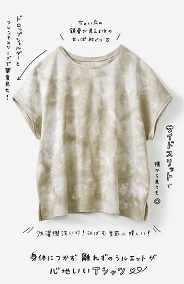 haco! 定番コーデをアップデート!落ち着いた配色が大人っぽいタイダイ柄Tシャツ <ライトベージュ>の商品写真
