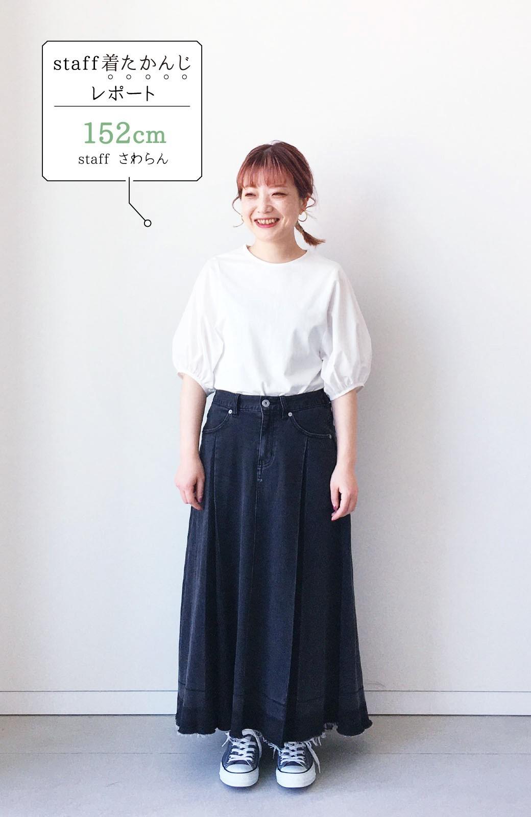 haco! 【新色登場&再入荷!】デニムパネルプリーツスカート <ブラック>の商品写真28