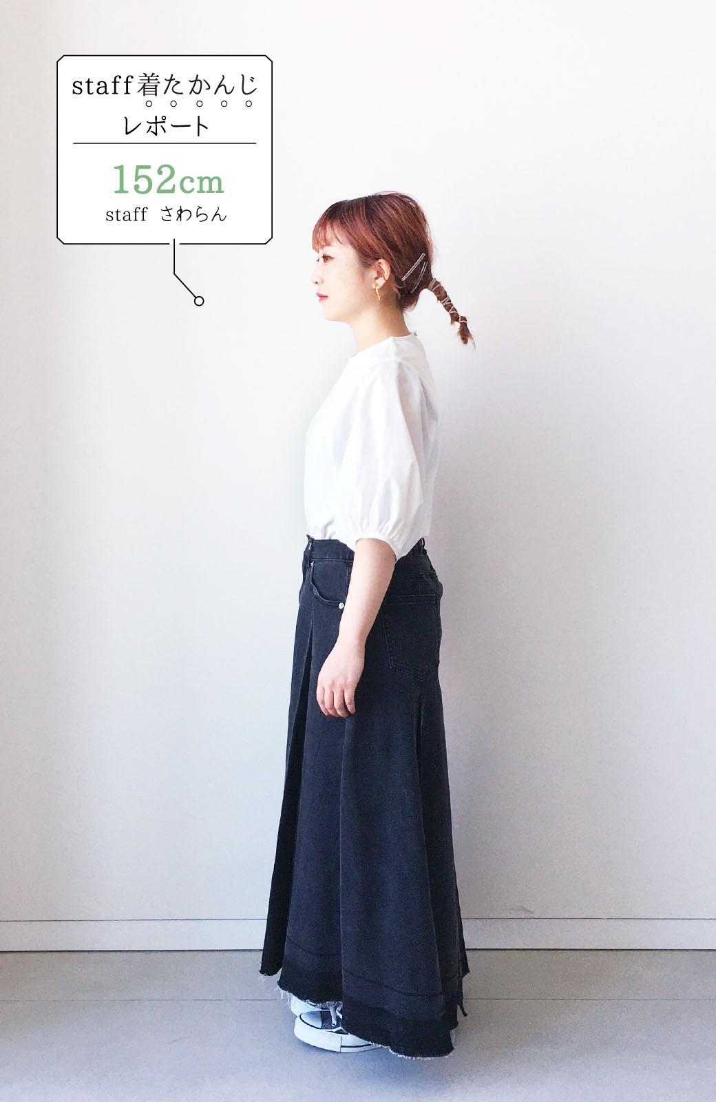 haco! 【新色登場&再入荷!】デニムパネルプリーツスカート <ブラック>の商品写真29