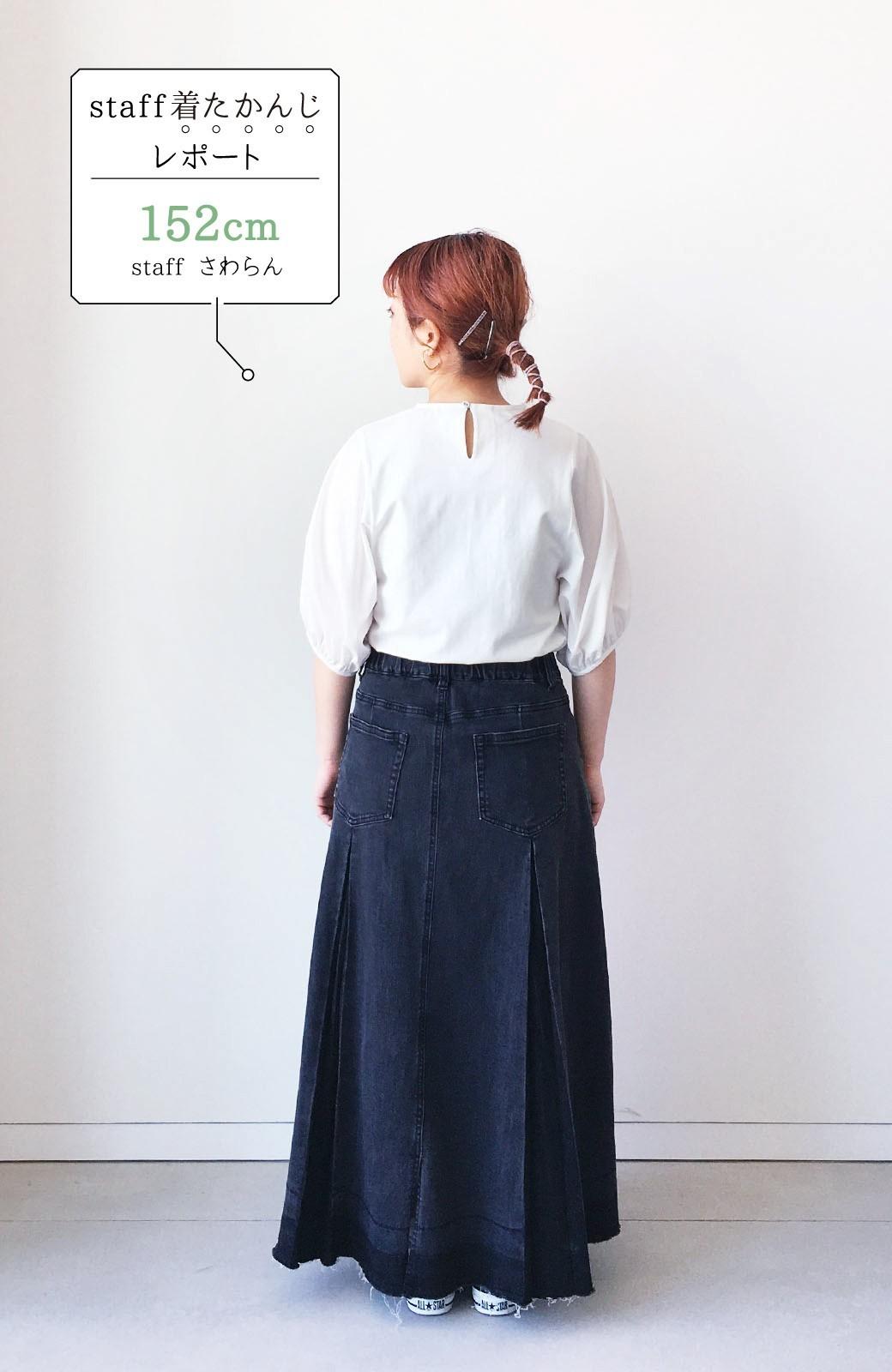 haco! 【新色登場&再入荷!】デニムパネルプリーツスカート <ブラック>の商品写真30